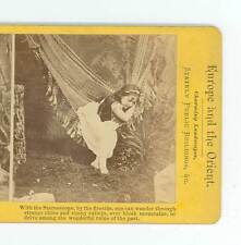 B1358 XLNT Views Little Girl Sleeping In A Hammock D