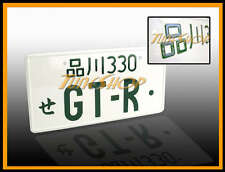 JDM JAPAN ALUMINUM UNIVERSAL LICENSE PLATE FOR NISSAN GTR GT-R R32 R33 R34 R35