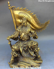 "16"" Chinese Pure Bronze Seat Guan Gong Yu Warrior God Guangong Dragon Statue"