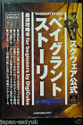 Vagrant Story Square Official First Guide book OOP