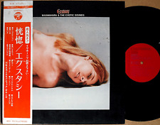 ♪ECSTASY M.Kawahara & Exotic Sounds LP w/OBI japan cheesecake x-rated fuzz psych