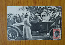 CARTOLINA MILITARE GUERRA BULGARO TURCA PRIMA GUERRA MONDIALE VIAGGIATA 1913 YY