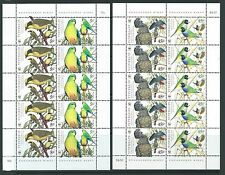 AUSTRALIA 1998 ENDANGERED SPECIES BIRDS PAIR OF SHEETLETS UNMOUNTED MINT, MNH