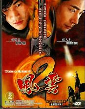 Wind and Cloud 2 ,  Taiwanese Drama,風雲 2 ,  6  DVD, Chinese Subtitle