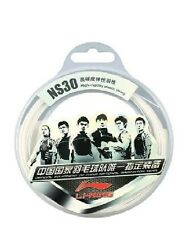 Li-Ning NS30 Badminton String Set - White