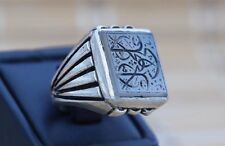 Antique Islamic signature Stamp seal Ring Sterling Silver Yemeni Aqeeq shia 1