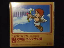 Game Sound Museum Kid Icarus Uprising CD Nintendo Nes soundtrack