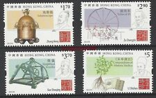 Hong Kong 2015 stamp Scientists in Ancient China 中國古代科學家