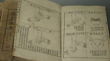Fine old Chinese Traditional Chinese Medicine book The Complete Works of 3 set