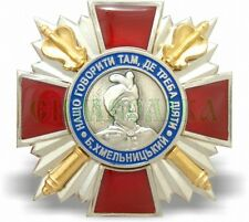 Genuine Ukrainian Cossacks Kozak Order Medal Award Bohdan Khmelnytsky 2 Degree