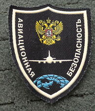 Russian   army   Aviation Security patch #31 s