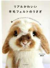 Realistic FELT Wool Cute Rabbits - Japanese Craft Book SP3