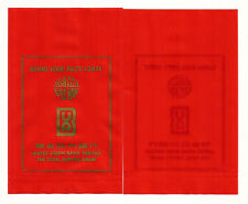UNITED ASIAN BANK BERHAD Rare Vintage Plastic ANG POW RED PACKET x 2pcs