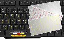 Thai KEYBOARD STICKERS TRANSPARENT  YELLOW  LETTERS