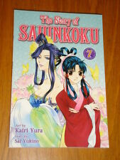 STORY OF SAIUNKOKU VOL 7 VIZ MEDIA SHOJO BEAT MANGA KAIRI YURA GRAPHIC NOVEL