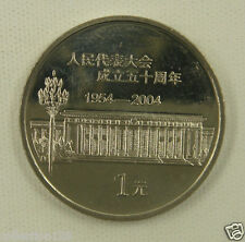 China Commemorative Coin for 50th Anniversary of People's Congress