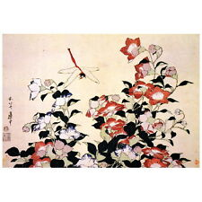 Chinese Bell Flower and Dragonfly by Hokusai Deco FRIDGE MAGNET, Japanese Art