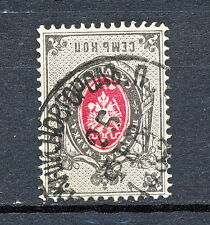 RURA 129  RUSSIA 1879  USED NIZHNY NOVGOROD CANCEL Нижний Новгород