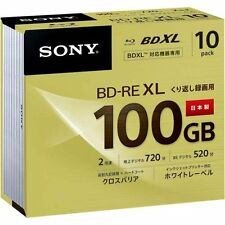 10 Sony Blu Ray 100 GB BD-RE BDXL 3D Bluray Triple Layer Printable Discs Repack