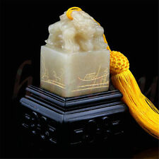 Chinese Traditional Double Animal Head Carving Sculpture Name Stone Jade Seal
