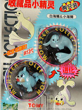 POKEMON POCKET MONSTERS  SEEL  & DEWGONG  AULDEY TOMY PVC  FIGURE  # 44