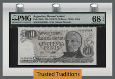TT PK 301b 1976-78 ARGENTINA 50 PESOS PMG 68 EPQ SUPERB GEM UNC FINEST KNOWN!