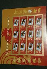 Celebrating Lunar New Year Of The Rooster 2017 New Release First Class Stamp