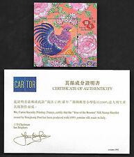 Hong Kong 2017-1 China New Year of Cock Silk S/S Zodiac Stamp 雞年 絲綢
