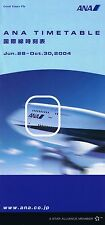 ANA All Nippon Airways Timetable  June 28, 2004 =