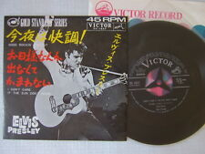 ELVIS PRESLEY GOOD ROCKIN TONIGHT / EX+ CONDITION 7INCH 45RPM