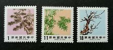 Taiwan Trees And Plants 1986 Bamboo Plum Flower Flora 台湾松竹梅 (stamp) MNH
