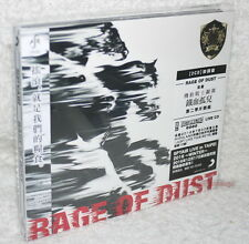 SPYAIR RAGE OF DUST 2016 Taiwan Ltd 2-CD (digipak)