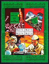 Libya MNH Blk 4, Books, Revolution, Map, Education    -NL8
