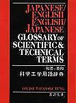 Japanese/English - English/Japanese Glossary of Scientific and Technical Terms,