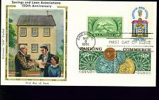 1981 FDC - Scott# 1911 COMBO - Savings & Loan - Colorano Silk Cachet   UA