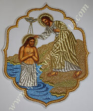 """Embroidered Icon Theophany Baptism of Christ 8 1/4"""" (21 cm) by 6 1/2"""" (16.5 cm)"""