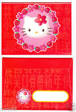 MRE * Hello Kitty CNY Ang Pau / Red Packet #3