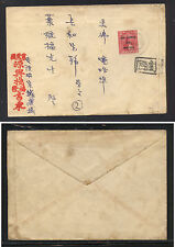Malaya,Perak  Japan occup cover  local use nice markings       WPX1122
