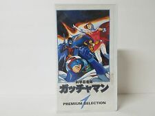 G Force Gatchaman Japanese Anime VHS Video Cassette Tape (Japanese Import)