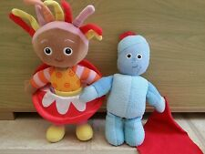 Upsy Daisy and Iggle Piggle Soft Cuddly Toys from In the Night Garden