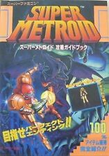 SUPER METROID 1994 FAMICOM ARTBOOK + MAP SAMUS ARAN NINTENDO GAME JAPAN RARE