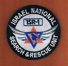 ISRAEL IDF HOM FRONT COMMAND NATIONAL SEARCH & RESCUE UNIT VERY RARE PATCH