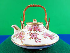 "Antique Japanese 'Satsuma'  2 1/4"" Tall Mini Teapot"