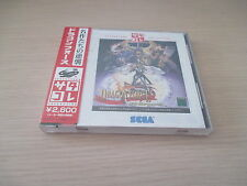 DRAGON FORCE SATAKORE SEGA SATURN JAPAN IMPORT NEW FACTORY SEALED!