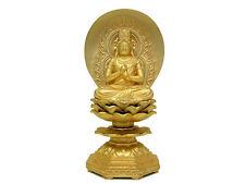 Buddhism Metal Sculpture DAINICHI NYORAI - Vairocana