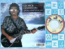 "GEORGE HARRISON Got My Mind Set On You / Lay His Head P-2327 JAPAN 7"" 049az42"