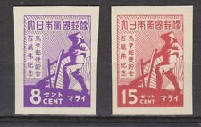 Malaysia Japanese occupation MALAKKA RIAU 11 AB - 12 AB MNH Proof stamps SPECIAL