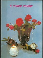 Urss 1988 New year vase rose CANDLESTICK watch congratulation MC Mk russia NEW!