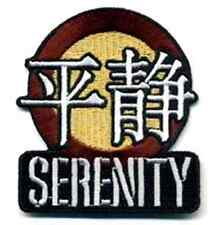 """Serenity/Firefly  Logo 3"""" Embroidered Patch- FREE SHIPPING!  (SEPA-001l)"""