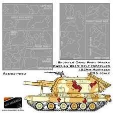 2S19 Msta-S 152mm Russian Self-Propelled Howitzer Splinter Camo Paint Mask Set
